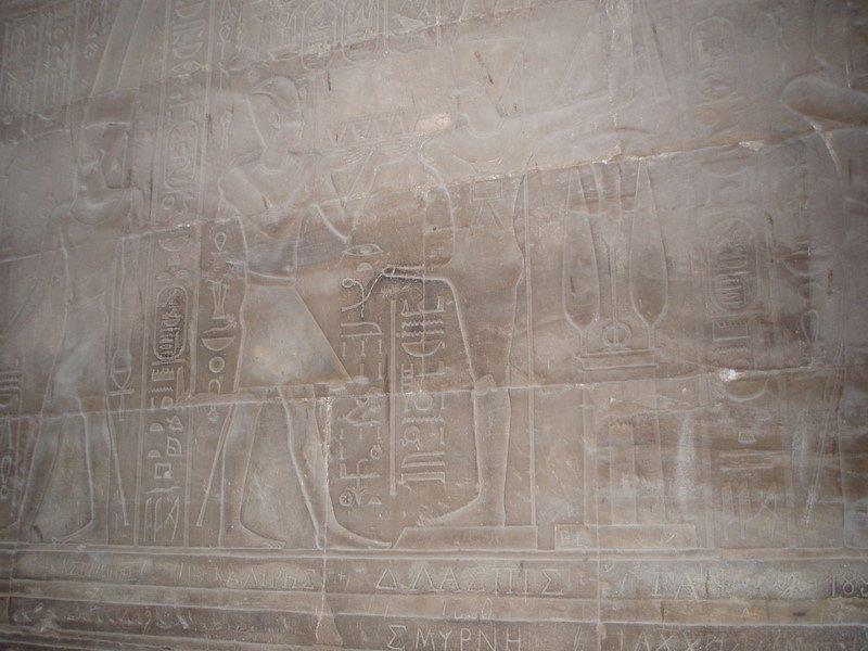 reis egypte 202